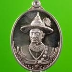 เหรียญพระเจ้าตากสินมหาราช หลังดวงตรามหาเดช รุ่น มหาเดช จักรนาวา