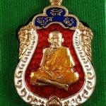 เหรียญเสมา รุ่น หมุนเงินหมุนทอง หลวงปู่หมุน วัดบ้านจาน ปี 2559 เนื้อทองแดงลงยา
