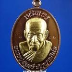 เหรียญเจริญพร หลวงปู่จันทร์ ปญฺญาณันโท พระอริยสงฆ์ 2 แผ่นดิน ไทย-กัมพูชา 105 ปี เนื้อทองแดงผิวรุ้งหน้ากากฝาบาตร