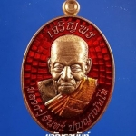 เหรียญเจริญพร หลวงปู่จันทร์ ปญฺญาณันโท พระอริยสงฆ์ 2 แผ่นดิน ไทย-กัมพูชา 105 ปี เนื้อทองแดงลงยาสีแดง หมายเลข 18 รวมได้ 9