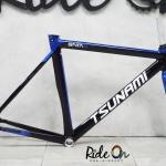 TSUNAMI SN-M300 - BLUE