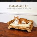 โซฟาแมว ที่ลับเล็บแมว Handmake bananaleaf