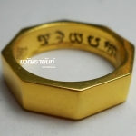 แหวนพระราหู รุ่น มงคล ๘ ทิศ พระอาจารย์อรรนพ (พระอาจารย์เล็ก) วัดถ้ำเขาน้อย จ.เพชรบุรี เนื้อสัมฤทธิ์ชุบทอง18k