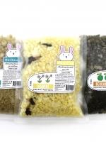 Herbcup Organic เกลือหมักสมุนไพรแช่เท้า รวมสูตร มะลิลา มะกรูดเข้ม ตะไคร้หอม ขนาด 300 กรัม x 3