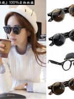 แว่นตากันแดดแฟชั่นเกาหลีสีน้ำตาลเสือดาว สไตส์ทันสมัยเปิดเลนส์ได้