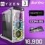 AMD RYZEN 3 1200 | GTX1050 | DDR4 BUS 2400 8G | 1TB 7200RPM thumbnail 1