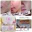 Princess Skin Care ครีมหน้าเงา ครีมหน้าขาว ครีมหน้าเด็ก thumbnail 13