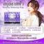 สบู่สลายฝ้า Princess white by Dao ของแท้ thumbnail 3