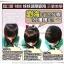 hair piece ติดผมม้าเกาหลี (สีน้ำตาลเข้ม ) thumbnail 5