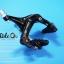 กล้ามเบรคอลูมิเนียม Tektro - แยกขายเฉพาะหน้า thumbnail 4