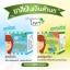 ยาสีฟันโภคา ลดกลิ่นปาก ลดคราบหินปูน ลดคราบเหลือง สูตรใหม่ thumbnail 1