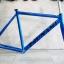 TSUNAMI SN-M100 - BLUE thumbnail 1