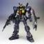 RG 1/144 07 Gundam MK-II TITANS thumbnail 1