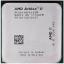 [AM3] Athlon II X4 645 3.1Ghz thumbnail 3