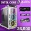 GEN 8 CORE i7-8700 | DDR4 BUS 2400 8G | GTX1070 | 1TB 7200RPM thumbnail 1