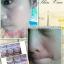 Princess Skin Care ครีมหน้าเงา ครีมหน้าขาว ครีมหน้าเด็ก thumbnail 10