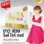 Gluta Frosta Plus (กลูต้าฟรอสต้า พลัส) ผลิตภัณฑ์พัฒนาใหม่ เข้มข้นขึ้น ขาว สวย ใส วิ้ง เร็วกว่าเดิมx2 thumbnail 5