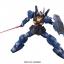 HGUC 1/144 194 Gundam MK-II TITAN] Revive Ver. thumbnail 3