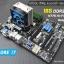โปรมัด Core i7-2600 | DPX2 | H77S | D3 16G thumbnail 1