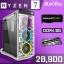AMD RYZEN 7 1700X | GTX1060 6G | DDR4 BUS 2400 8G | 1TB 7200RPM thumbnail 1
