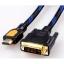 [อุปกรณ์เสริม] สาย HDMI TO DVI ความยาว 1.5 เมตร thumbnail 1