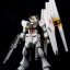 HGUC 1/144 086 Nu Gundam thumbnail 3