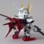 SD Gundam EX-Standard 002 Aile Strike Gundam thumbnail 3