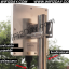 [WiFi] UBNT จีน 300M M2 (1000W!) (เวอร์ชั่น จีน) thumbnail 2