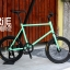 VENTUS Mini Fixed Gear - Green Bianchi / Black thumbnail 1