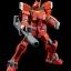 HGBF 1/144 026 Gundam Amazing Red Warrior thumbnail 2