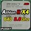 [AM3] Athlon II X4 640 3.0Ghz thumbnail 1