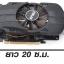 ASUS GTX650 FMLII 1GDDR5 /128BIT/1070MHZ thumbnail 5