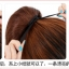 hair piece ทนความร้อนเกาหลี(สีน้ำตาลอ่อน) thumbnail 4