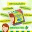 ยาสีฟันโภคา ลดกลิ่นปาก ลดคราบหินปูน ลดคราบเหลือง สูตรใหม่ thumbnail 3