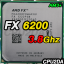 [AM3+] FX-6200 3.8Ghz Turbo 4.1Ghz thumbnail 1