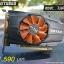[VGA] ZOTAC GTX650 1GDDR5 128BIT ประหยัดไฟ ไม่ต่อไฟเพิ่ม thumbnail 1