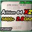 [AM2] Athlon 64 X2 5600+ 2.8Ghz thumbnail 1