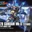 HGUC 1/144 194 Gundam MK-II TITAN] Revive Ver. thumbnail 5