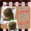 Cele-Up Hair thumbnail 6