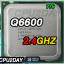 [775] Core 2 Quad Q6600 (8M Cache, 2.40 GHz, 1066 MHz FSB) thumbnail 2