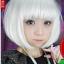 วิกผมสั้นเกาหลีแฟนซี (สีขาว White) thumbnail 1