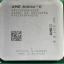 [AM3] Athlon II X3 405E 2.3Ghz ประหยัดไฟ thumbnail 1