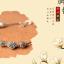 สร้อยข้อเท้าเงิน Retro Miao Anklets thumbnail 6