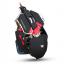 [อุปกรณ์เสริม] Gaming Mouse มาโคร CW-80 4800DPI เปลียไฟได้ 4 สี (แดง) thumbnail 1