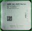 [FM1] APU A6-3650 2.6Ghz thumbnail 1