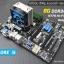 โปรมัด Core i5-3570 | DPX2 | H77S | D3 8G thumbnail 1