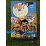 หนังสือการ์ตูน Alif and the Gang 2