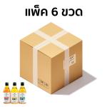 น้ำผึ้งเกสรป่าธรรมชาติ ขนาด 380G. x 6 ขวด (เลือกรสได้)