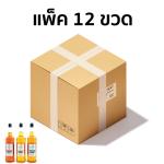 น้ำผึ้งเกสรป่าธรรมชาติ ขนาด 1050 G. x 12 ขวด (เลือกรสได้)