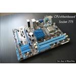 [SET FM2+] CPU : X5460 3.16Ghz + MB : P5G41 DDR3 + เพลต